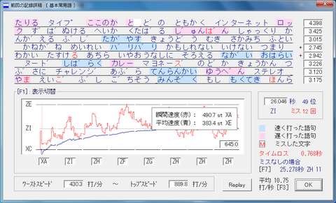 20130210_K_a.png