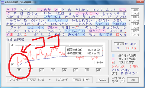 20130210_K_a_2.png