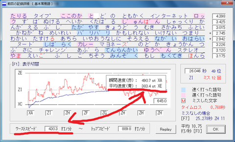 20130210_K_a_3.png