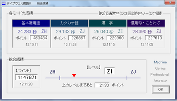 20121130_K_s.png