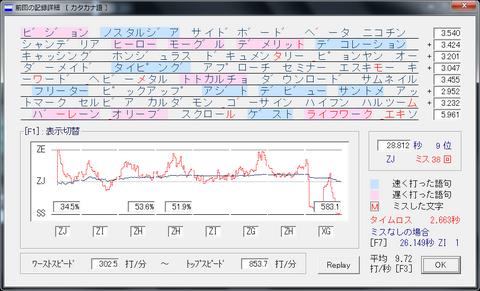 20130122_K_b.png