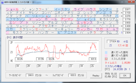 20130126_K_b.png