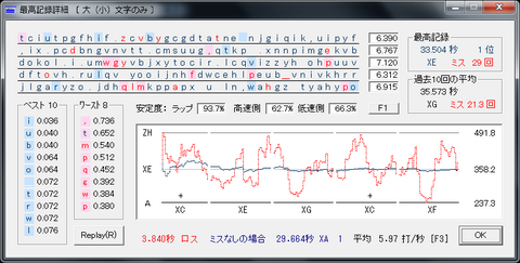 20130127_O_a.png