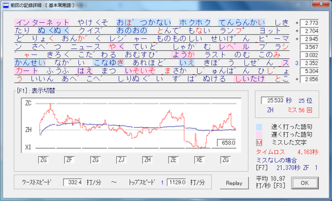 20130214_K_a.png