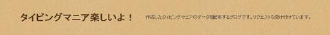 20131226_tasogare318_banner.png