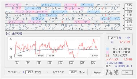 20131227_K_b.png