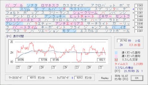 20131229_K_b.png